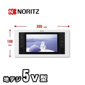 YTVD-501W 浴室テレビ ノーリツ