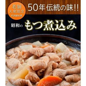 もつ煮込み お試し1パック(200g×1P)新鮮な国産豚の大腸を使用 大衆居酒屋 伝統の味!お酒のおつまみに最適 湯せん 鳥益|torimasu