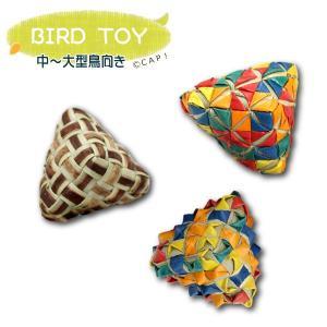 【天然素材】ダイヤモンドウォーブンフットトーイ 3パック|torimura