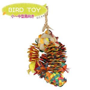 【天然素材】ダイアモンドバウンサー|torimura