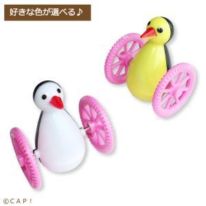 色が選べる♪ ゴーゴーペンギン|torimura