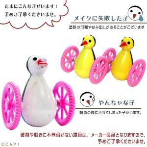 (みずよし貿易) ゴーゴーペンギン|torimura|03