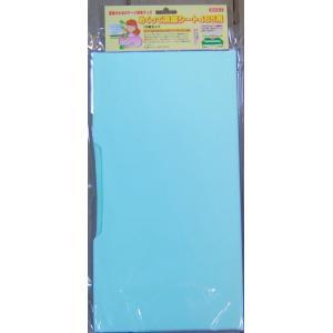 めくって清潔シート 465用15枚セット|torimura