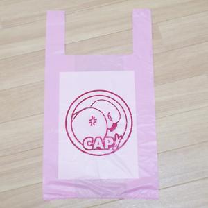 【CAP!オリジナル】くまちゃんレジ袋(大) ピンク|torimura