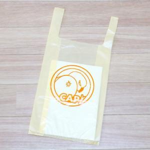 【CAP!オリジナル】くまちゃんレジ袋(小) イエロー|torimura