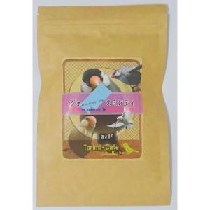 賞味期限:2020/7/31【とりみカフェぽこの森】イン紅茶ジャバスパロウジャスミンティ|torimura