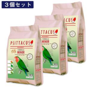 ※3個セットSALE※賞味期限2021/10/31 PSITTACUS メンテナンス マイナー 3kg|torimura