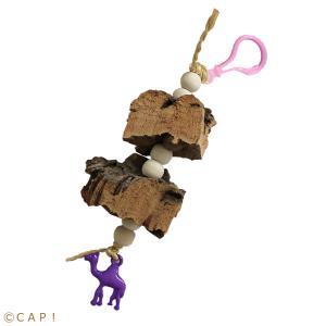 CAP! 鳥のおもちゃ jerry's bird toy mini コルク|torimura