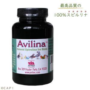 賞味期限:2020/6/30アヴィリナ スピルリナ 4oz(113g)|torimura