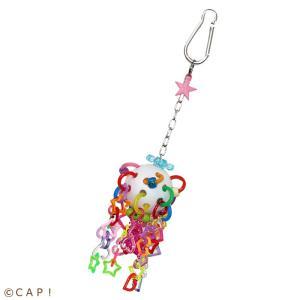 CAP! 鳥のおもちゃ jerry's bird toy かくれクマ torimura