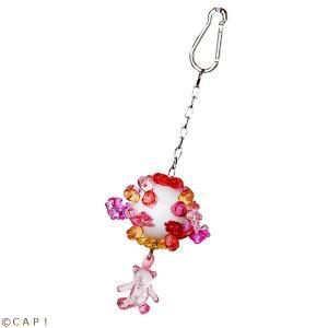 【jerry's bird toy】くま土星 ピンク|torimura
