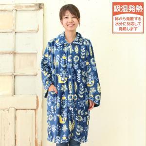 【Tomo.co】吸湿発熱ルームウェア torimura