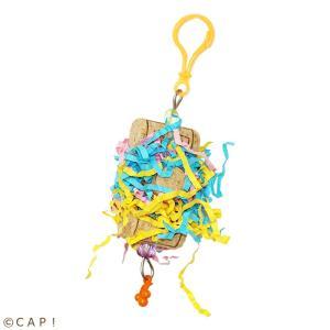 CAP! 鳥のおもちゃ jerry's bird toy かじかじコルク|torimura