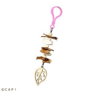 CAP! 鳥のおもちゃ jerry's bird toy カットルボーンシュレッダー <ミニ> 賞味期限:2022/10/31|torimura