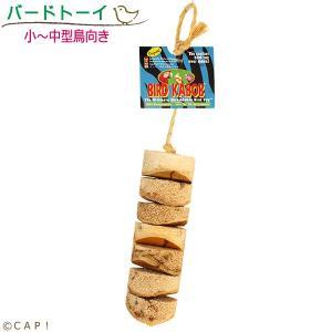 バードカバブ オリジナル|torimura
