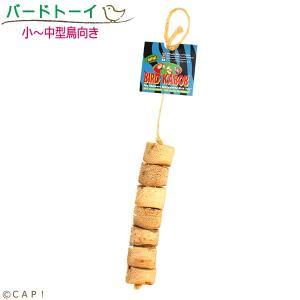 バードカバブ ミニ|torimura