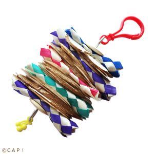 CAP! 鳥のおもちゃ jerry's bird toy かじかじ SOLA FT torimura
