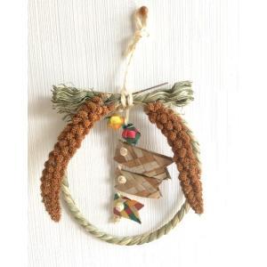 CAP! 鳥のおもちゃ こどもの日 インコの節句 大・こいのぼり3匹|torimura