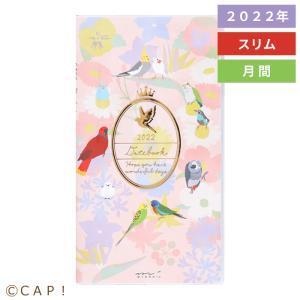 CAP! スケジュール手帳 MIDORI 2021年版 ポケットダイアリー スリム トリ柄|torimura