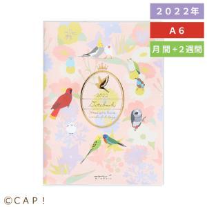 CAP! スケジュール手帳 MIDORI 2021年版 ポケットダイアリー A6 トリ柄|torimura