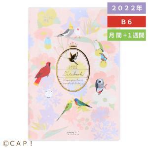 CAP! スケジュール手帳 MIDORI 2021年版 ポケットダイアリー B6 トリ柄|torimura