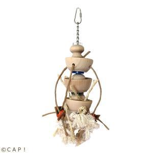 CAP! 鳥のおもちゃ フォージングトーイ Zoo-Max チョップ・チョッピー 313|torimura