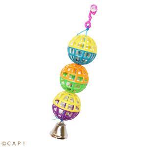 CAP! 鳥のおもちゃ NPF エクセル カラフルベルボール|torimura