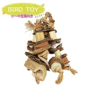 【天然素材】ネイチャークラスターS|torimura