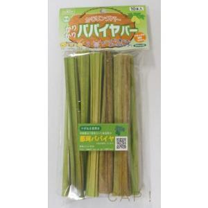 KAWAI【季節限定】かりかりパパイヤバー 10本入|torimura