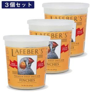 ※3個セットSALE※CAP! 鳥の餌 賞味期限:2021/4/7 ラフィーバー プレミアムデイリーダイエット フィンチ 1#(454g)|torimura