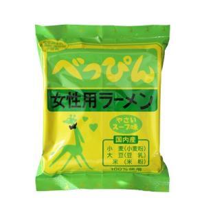 CAP! インスタントラーメン 賞味期限:2021/1/7 小笠原製粉 べっぴんラーメン やさいスープ味|torimura