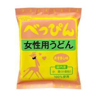 CAP! 賞味期限:2021/1/14 小笠原製粉 べっぴんうどん おすまし味|torimura