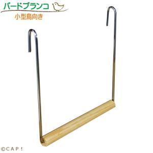 【カーリー】トラペーズスイング|torimura