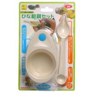 【SANKO】ひな給餌セット|torimura