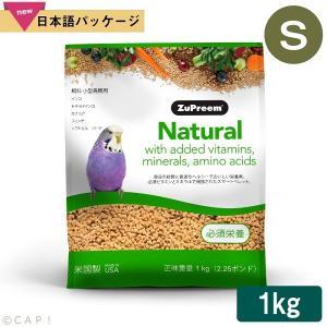 賞味期限:2018/10/31 ズプリームナチュラルプレミアムダイエットS パラキート (2.25#/1.02kg)|torimura