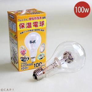 アサヒ 保温電球 100W|torimura
