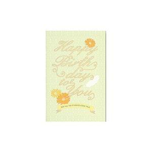 【学研ステイフル】バースデー箔ポップカード(トリ)|torimura
