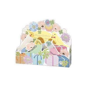【学研ステイフル】バースデー ダイカットポップカード(インコ)|torimura
