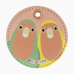 【Birdstory】SMILE BIRD キーホルダー(コザクラインコ)|torimura