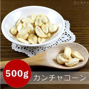 CAP! 鳥の餌 賞味期限:2021/12/31 カンチャコーン 500g|torimura
