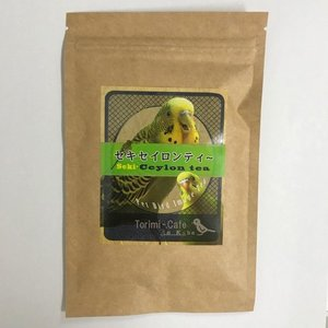 賞味期限:2020/7/31【とりみカフェぽこの森】イン紅茶セキセイロンティー|torimura
