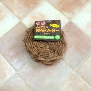 KAWAIココナッツ WARA・G−(ワラジー)セキセイ用|torimura