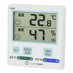 【クレセル】CR-1100デジタル温湿度計|torimura
