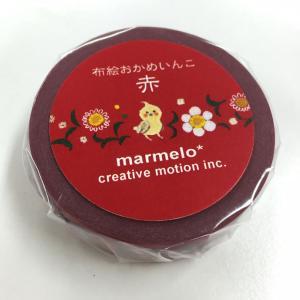 【クリエイティブモーション】布絵おかめいんこ(赤) マスキングテープ torimura