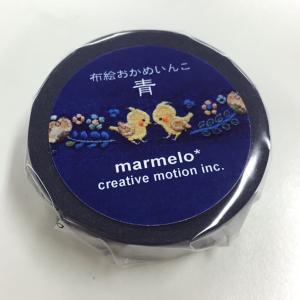 【クリエイティブモーション】布絵おかめいんこ(青) マスキングテープ torimura