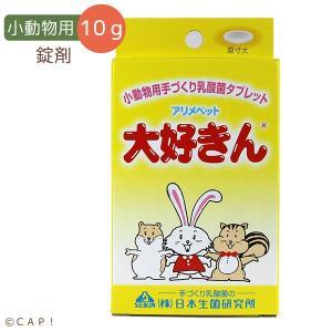 賞味期限:2020/1/3イエロー(日本生菌) 大好きん 小動物用 10g|torimura