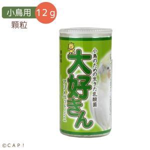 賞味期限:2018/10/13 丸筒(日本生菌) 大好きん 小鳥用 12g|torimura