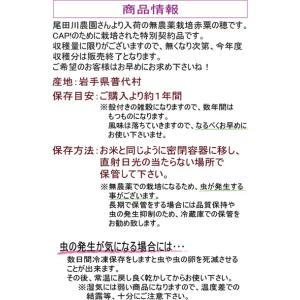【国内産】赤粟の穂 500g 2017年産※お一人様2点まで※|torimura|02