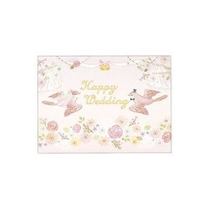 【学研ステイフル】WD箔 ポップアップカード (小鳥のキス)|torimura