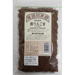 賞味期限:2019/9/10(尾田川農園) 煎りえごま 80g|torimura